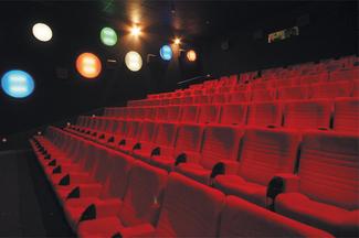Cinemaxx Passau