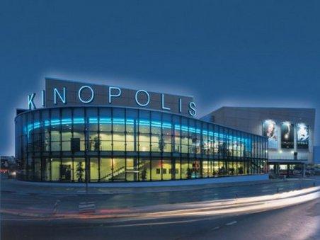Leverkusen Kinopolis