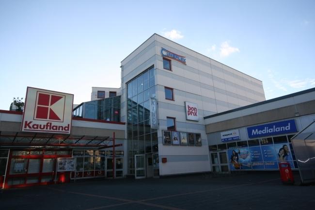 Troisdorf Kino Cineplex